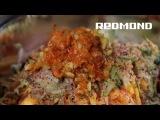 Мультиварка REDMOND 250. Рецепты для мультиварки #20- Биточки мясные с сыром и кабачками
