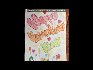 �Love party� ��� ������ ���� ������ - ������, ��� ������� ������. Picrolla