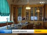 В Павловский музей-заповедник вернулись более сотни книг